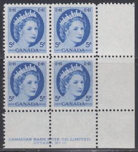 CANADA-341-5-Queen-Elizabeth-II-Wilding-Issue-LR-Plate-18-Block-MNH-A