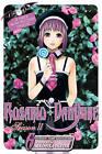 Rosario+Vampire: Season II by Akihisa Ikeda (Paperback, 2011)