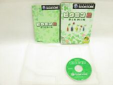 PIKMIN 2 II Item Ref/cccc Game Cube Nintendo Japan Game gc