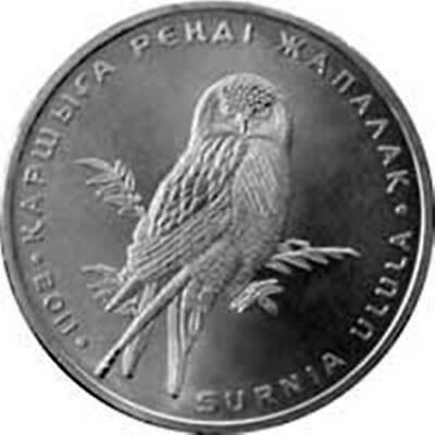 Kasachstan Kazakhstan 50 Tenge Surnia Ulula Hawk Owl 2011 Unc Terrific Value Coins: World Other Asian Coins