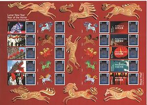 LS89 Year of the Horse Royal Mail Generic Smilers Sheet