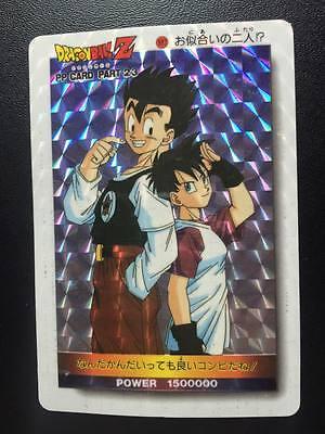 AMADA 1994 Version Soft Carte Dragon Ball Z DBZ PP Card Part 23 #978 Prisme