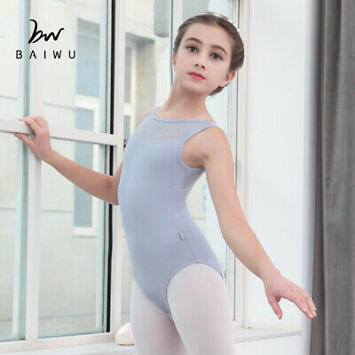 New Arrival Floral Ballet Leotards Zipped Dance Leotards Baiwu Dance 117141044
