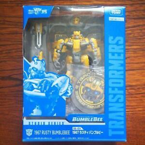 Transformers Bumblebee Ss-ex (rouillé 1967) 7-eleven Japon Exclusif Avec