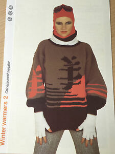 Vintage KNITTING PATTERN Ladies Chinese Motif Sweater Long Sleeve Jumper PATTERN - <span itemprop=availableAtOrFrom>Middlesbrough, Cleveland, United Kingdom</span> - Buyers have 30 days in which notify and to return items If you do not like the item or have had a change of mind you can return the item within the 30 days for a refund - - Middlesbrough, Cleveland, United Kingdom