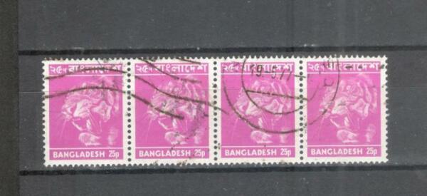Collection Ici T3660 - Bangladesh - Rara Striscia Di 4 Tematica Viaggiata Tigre - Vedi Foto