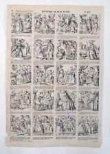 Gravure XIXème - Imagerie Populaire - Histoire de Peau d'Âne - Épinal