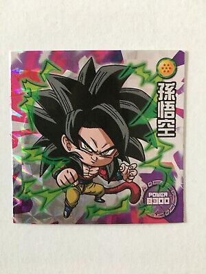 Dragon Ball Wafer Sticker Seal W5-21 Gr