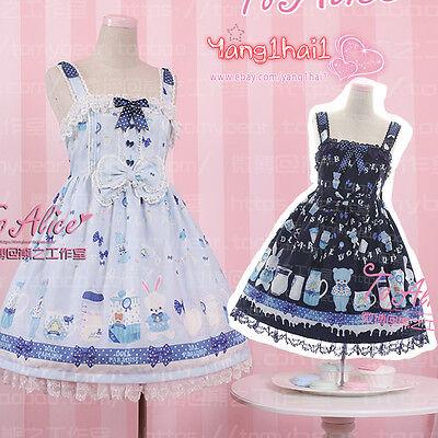 Japanese Kawaii Lolita Vintage Sweet Palace Lace Bow Princess Sleeveless Dress