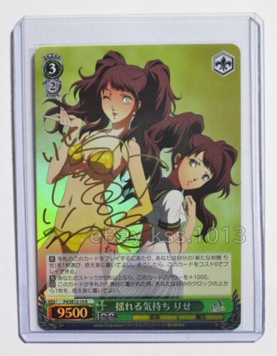 Signed Weiss Schwarz Persona 4 Anime P4//SE12-14 R FOIL Rise