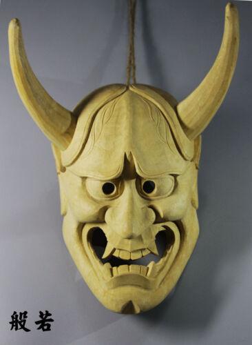 QH015-26*19*9CM Hand Carved Japanese Noh Kyougen Kagura Demon Bugaku MASK