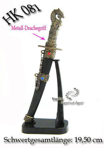 Samurai Schwert Dekoschwert mit Ständer Brieföffner