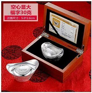 纯银 999 千足银 招财进宝 福字空心银元宝 .999 pure silver ingot : 30gram