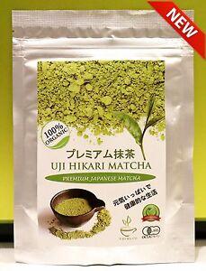 Inquiet 100% A1 Pure Matcha Thé Vert Poudre, Naturel, 80g Organique-afficher Le Titre D'origine éLéGant Et Gracieux