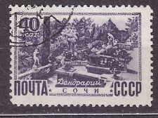 RUSSIA SU 1948 USED SC#1314 40 kop, Typ 1, Formal Gardens, Sochi.