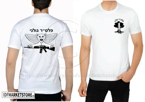 Army t Shirt Dry Fit Short Sleeve White Israel Defense Forces Golani Palsar New