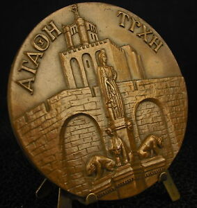 * Medaille Bronze Ataoh Trxh Garo Coutre Blason De La Ville De Briare (loiret)