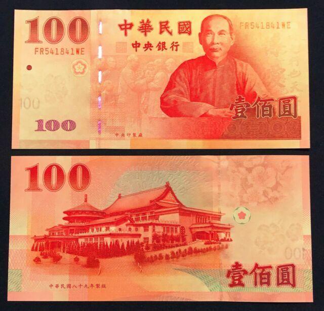 Taiwan 100 Yuan 2001 P 1991 Unc For Sale Online Ebay