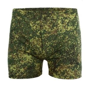 Army man military underwear khaki soldiers camouflage boxer trunks shorts