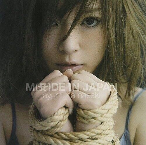Ayumi Hamasaki - M(a)de In Japan: Deluxe Edition [New CD] Hong Kong - Import