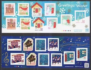 JAPAN-2016-WINTER-GREETING-52-amp-82-YEN-2-SOUVENIR-SHEETS-OF-10-STAMPS-EACH-MINT
