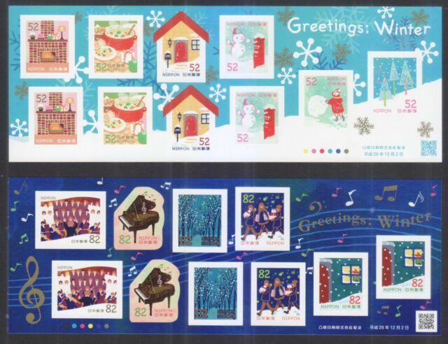 JAPAN 2016 WINTER GREETING 52 & 82 YEN 2 SOUVENIR SHEETS OF 10 STAMPS EACH MINT