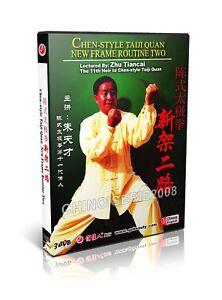 Chen-Style-Taijiquan-Chen-Style-Tai-Chi-New-Frame-II-by-Zhu-Tiancai-3DVDs