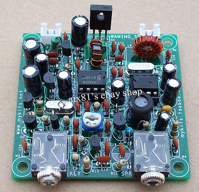 Frog Sounds HAM Radio QRP1.8W Kit CW Transceiver Receiver Radio Station 7.023MHz