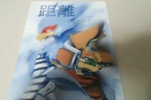 Doujinshi-Estrella-Fox-Falco-X-Fox-A5-30pages-Ekatarafu-Kyori-Kemono-Furry