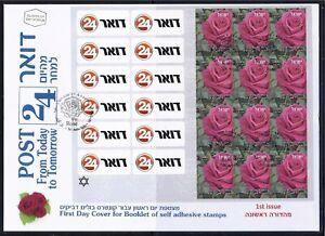 ISRAEL-2020-ROSE-FLOWER-DOAR-24-DEFINITIVE-BOOKLET-12-STAMPS-FDC