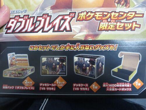 Pokemon Center Limited card SM10 Double Blaze BOX 60pack+Limit deck shield