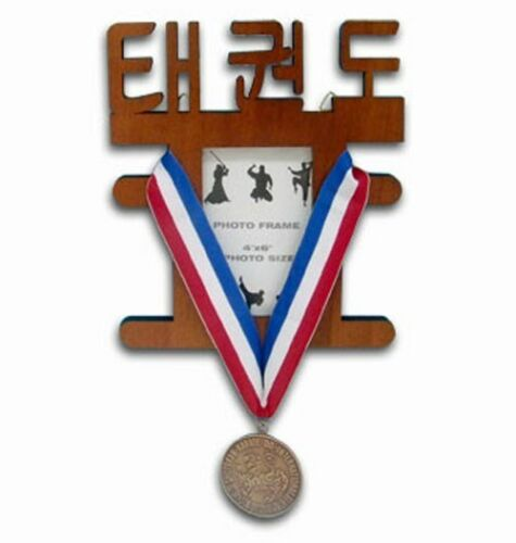 Taekwondo Wooden Korean Photo Frame Medal Display Item:08454 Martial ...