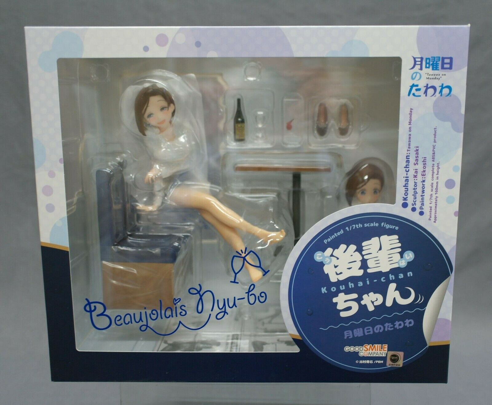 Getsuyoubi no Tawawa Kouhai-chan 1 7 Good Smile Company Japan New (c)