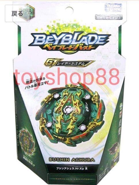 Beyblade Burst GT Booster B-134 Slash Valkyrie.Bl.Pw ⭐Tracking⭐ Takara Tomy