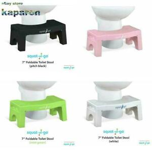 7 Quot Toilet Squatty Step Stool Bathroom Potty Squat For