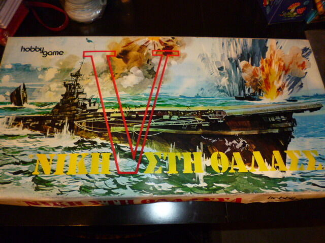 VINTAGE VERY RARE GAME GREEK BOARD GAME RARE - VICTORY AT SEA - TV SERIES EARLY 70s fa4190
