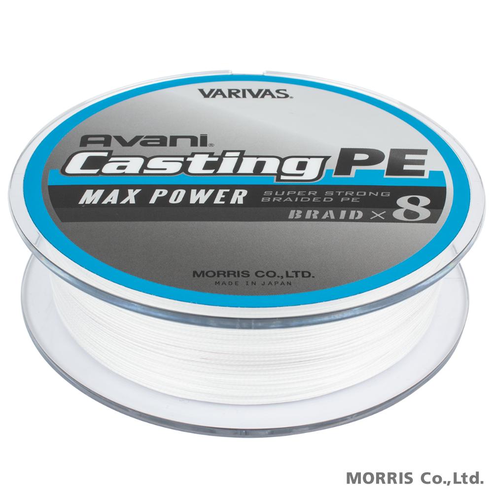 VARIVAS SUPER Strong 8 Plage Braided PE Line Avani Casting Max Power 300 m