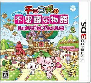 USED-Nintendo-3DS-Little-bit-strange-story-50710-JAPAN-IMPORT