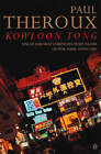 Kowloon Tong: A Novel by Paul Theroux (Paperback, 1998)