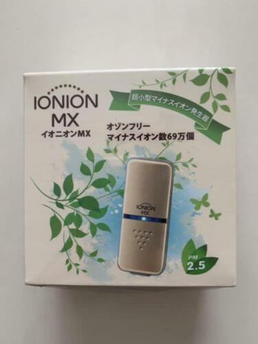 TRUSTLEX Ionion MX Ultracompact Ion Generating Air Purifier Champagne Gold