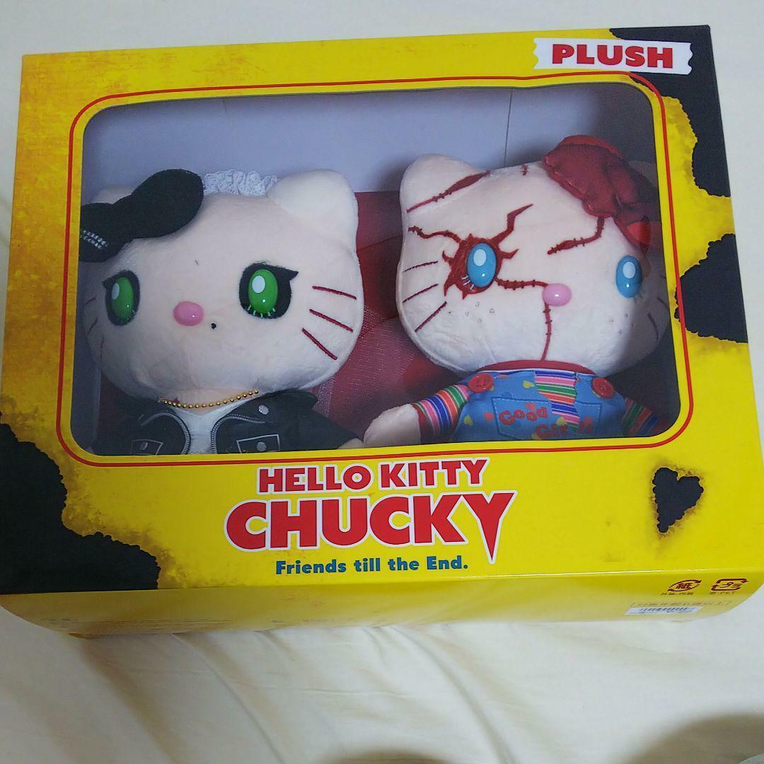 Limitée Hello Kitty Chucky & Mimi Poupée Peluche Sanrio Kawaii Japon F S
