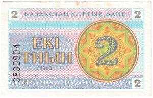 AgréAble 2 Tyin Kazakhstan/kazakien 1993 Bb3830904-afficher Le Titre D'origine Pour Classer En Premier Parmi Les Produits Similaires