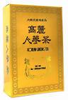 100% Autentico Coreano Oro Istantaneo Estratto di Ginseng tè 50 Bustine