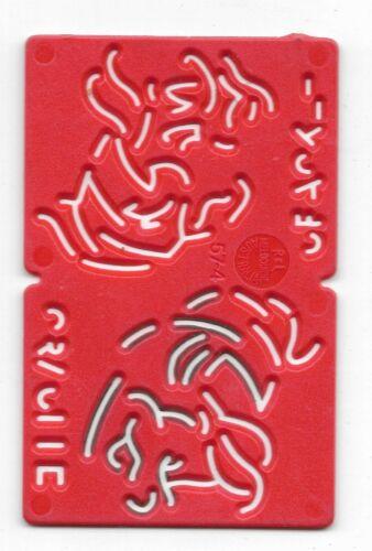 1960s / 1970s Kelloggs Stencil CRACKLE (Red)