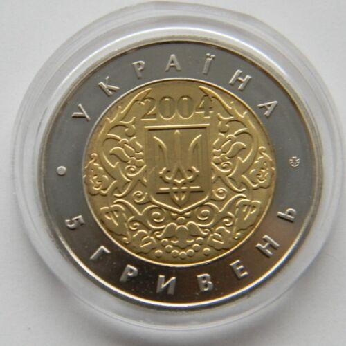 50 YEARS IN UNESCO Ukraine 2004 Bimetal Bi-Metallic 5 Hryvnia Coin UNC KM# 220