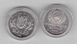 ROMANIA-10-LEI-UNC-COIN-1996-YEAR-WORLD-FOOD-SUMMIT-KM-126