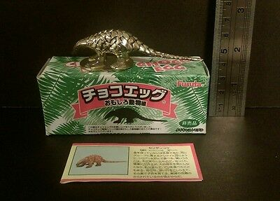 RARE Kaiyodo Furuta Golden Pangolin Limited Edition Exclusive Figure