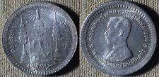 Thailand : ND(1876-1900) 1 Fuang (1/8 Baht) Gem BU Luster #32  IR5251
