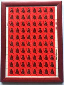 China-1980-edition-Monkey-Year-Pure-Silver-26g-Large-Edition-Ticket-Stamp