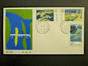 China-PRC-1984-T95-2-1-amp-2-2-First-Day-Cover-Z4313